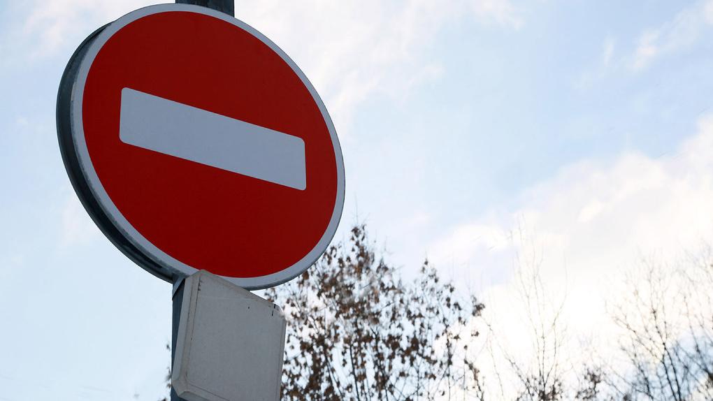 Автовладельцам 15 февраля следует скорректировать маршрут