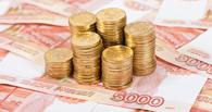 На погашение долгов городские власти возьмут кредит