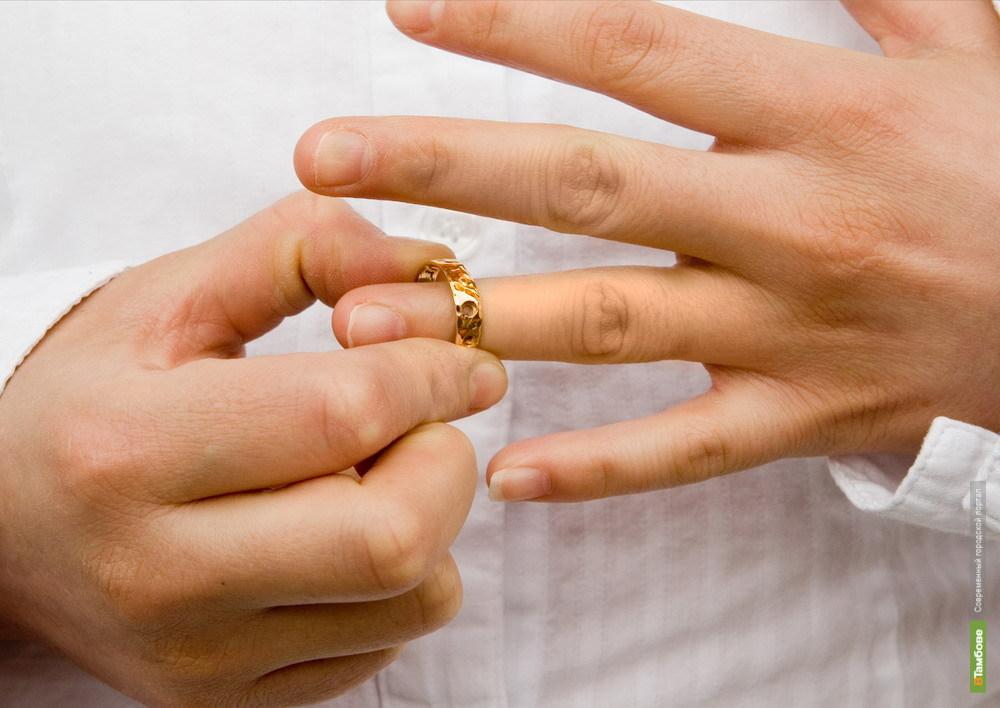 Тамбовчанам не нравится жить в браке