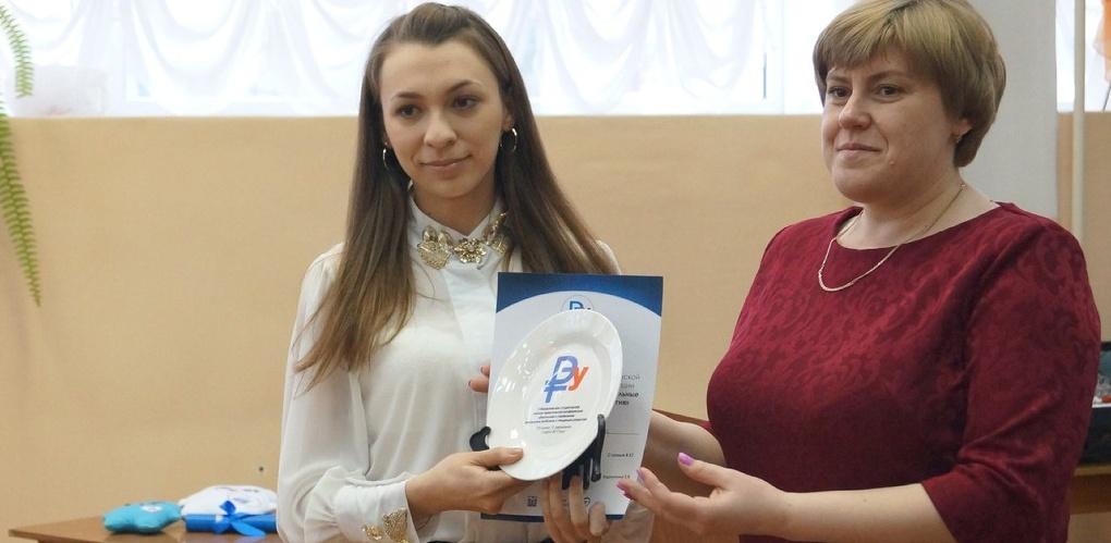 Студентка Президентской академии стала победительницей межвузовской конференции по вопросам экономики и управления