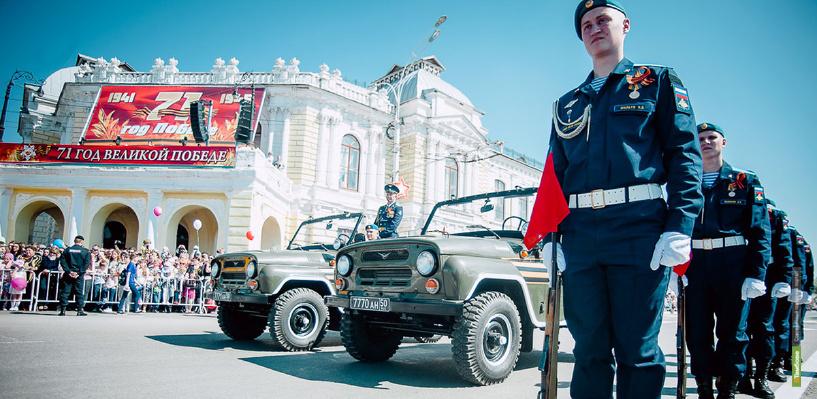 Из-за парада Победы центральные улицы Тамбова сделают пешеходными