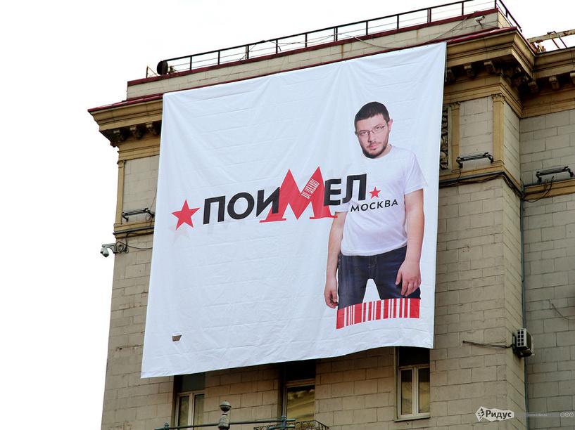 Москвичи глумятся над логотипом метро от Артемия Лебедева