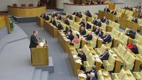 Депутаты теперь будут принимать законы молниеносно