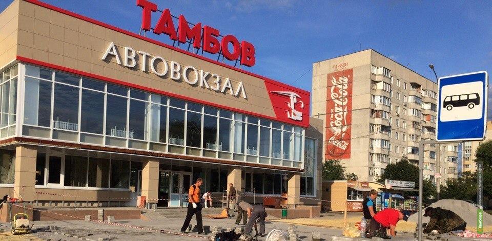 Ремонт автовокзала «Тамбов» идёт полным ходом