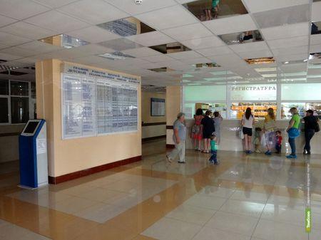 В тамбовских поликлиниках будут работать роботы-регистраторы