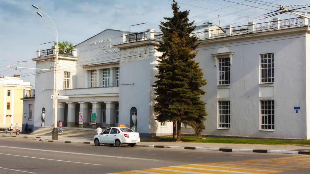 Дом культуры «Знамя труда» могут реконструировать