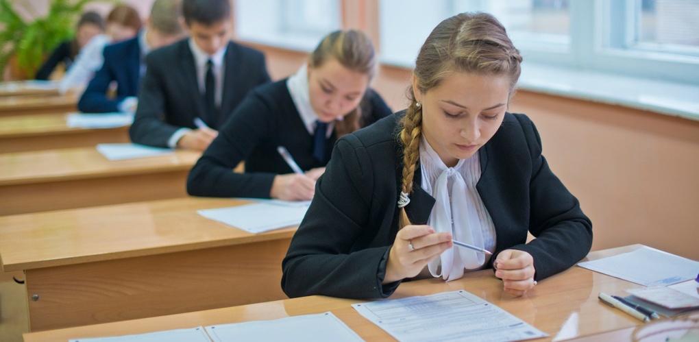 Проверять базовые знания по математике будут более 3 тысяч тамбовчан