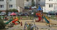 Весь август в Тамбове будут обустраивать детские площадки