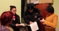 Тамбовские полицейские проверяют мигрантов