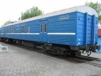 РЖД отвечает на претензии «Почты России»