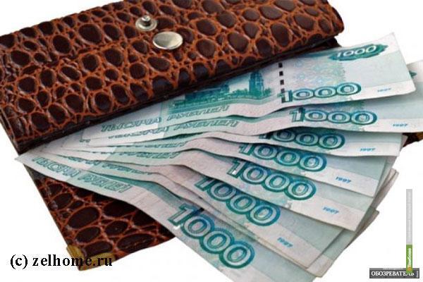 В Тамбовской области обокрали пенсионерку