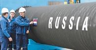 Украина договорилась с Россией о скидке на газ