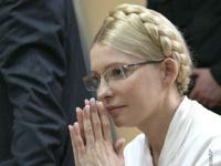 Юлию Тимошенко выдвинули на Нобелевскую премию