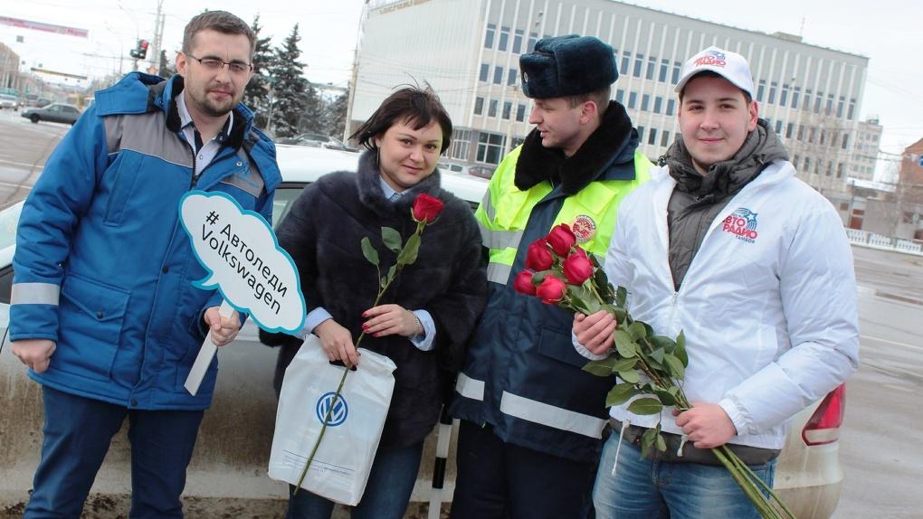 Официальный дилер Volkswagen Автоцентр Глобус поздравил женщин-водителей с праздником 8 марта!