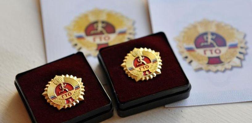 В Тамбове наградили обладателей золотого знака ГТО