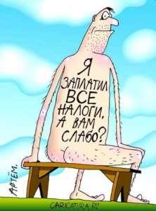 Тамбовчане с начала года пополнили областную казну на 5 миллиардов рублей