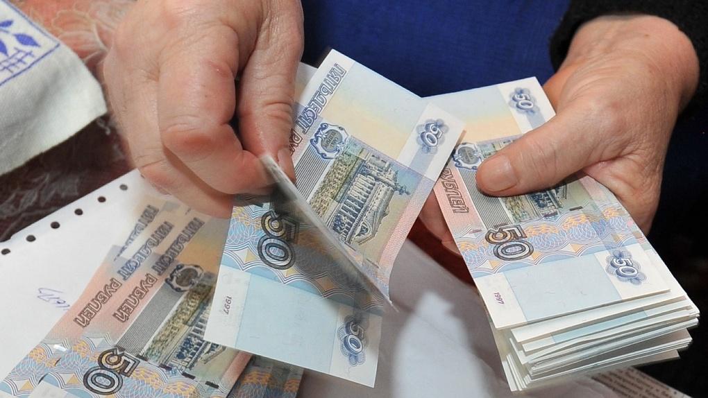 Федеральный бюджет добавит регионам денег на выплаты МРОТ
