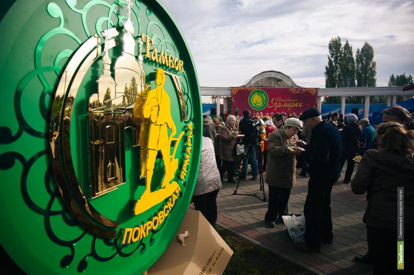 Олег Бетин предлагает узаконить несколько праздников Тамбовской области