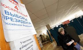 За Путина на Тамбовщине проголосовали более 70% избирателей