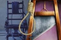 В США привели в исполнение еще одну смертную казнь