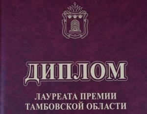 Тамбовскому актёру Алексею Дульскому присудили премию имени Марина