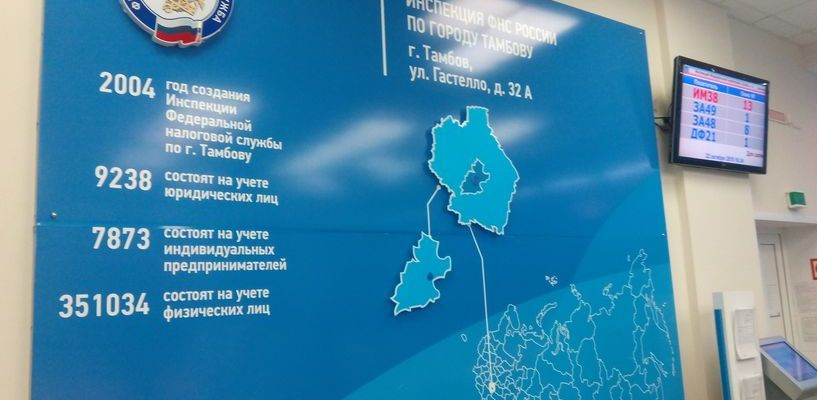 Тамбовчане должны налоговой около 470 миллионов рублей