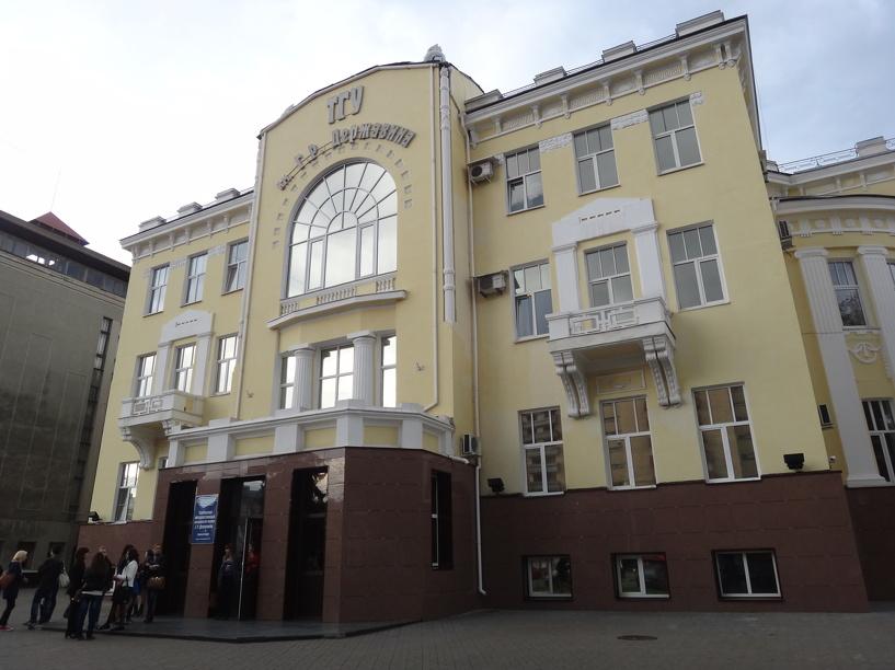 В ТГУ имени Г.Р. Державина зачислили первых абитуриентов