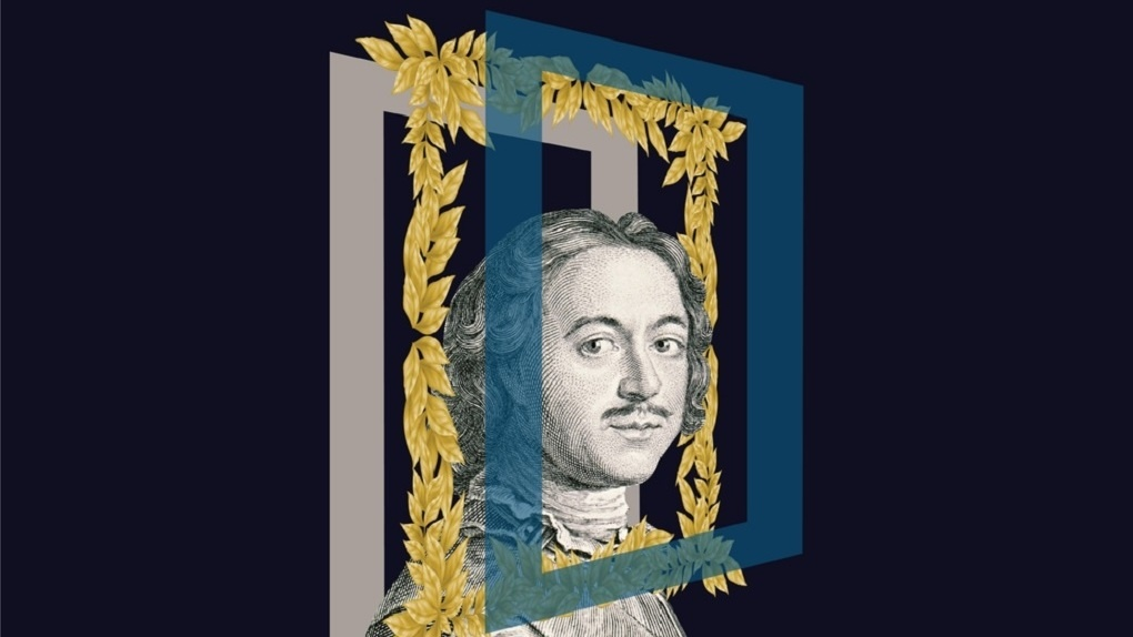 Сегодня в Тамбовском областном краеведческом музее открылась выставка «В традициях Петра Великого» (6+)