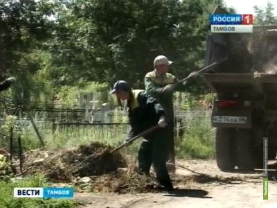 Полынковское кладбище ВТамбове избавят от мусора