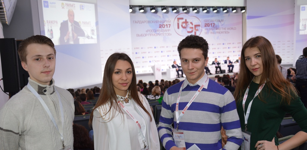 Делегация Тамбовского филиала РАНХиГС вернулась с Гайдаровского форума