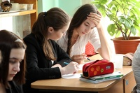 Министерство образования рекомендовало школам 28 учебников по религии