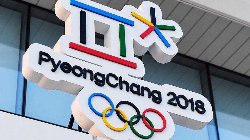 Спорт всех помирит? Ким Чен Ын объявил, что спортсмены КНДР отправятся на Олимпиаду в Пхенчхан