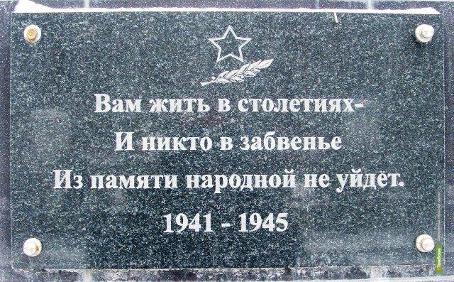 На Тамбовщине восстановили памятник героям