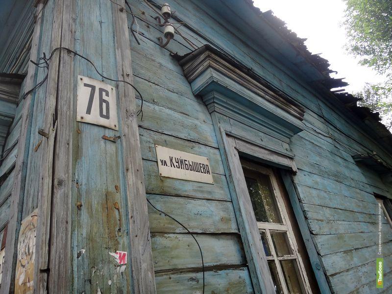 ВТамбове снесут объект культурного наследия
