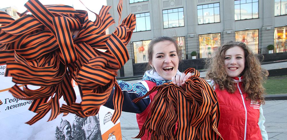 Сегодня на улицах Тамбова будут раздавать георгиевские ленточки