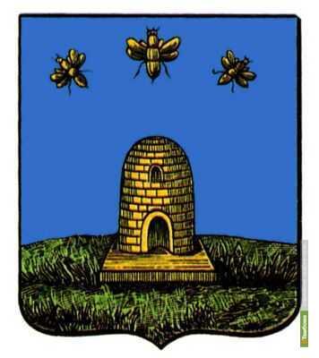 Герб Тамбова окропят святой водой