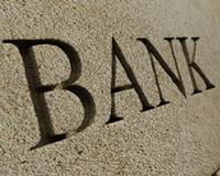 В крупнейших российских банках подешевели вклады