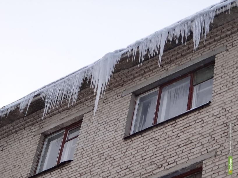 Владельцев зданий в Тамбове будут наказывать за сосульки
