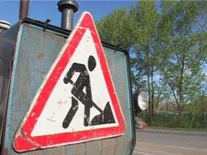 Улицу Пирогова в Тамбове перекрыли для транспорта