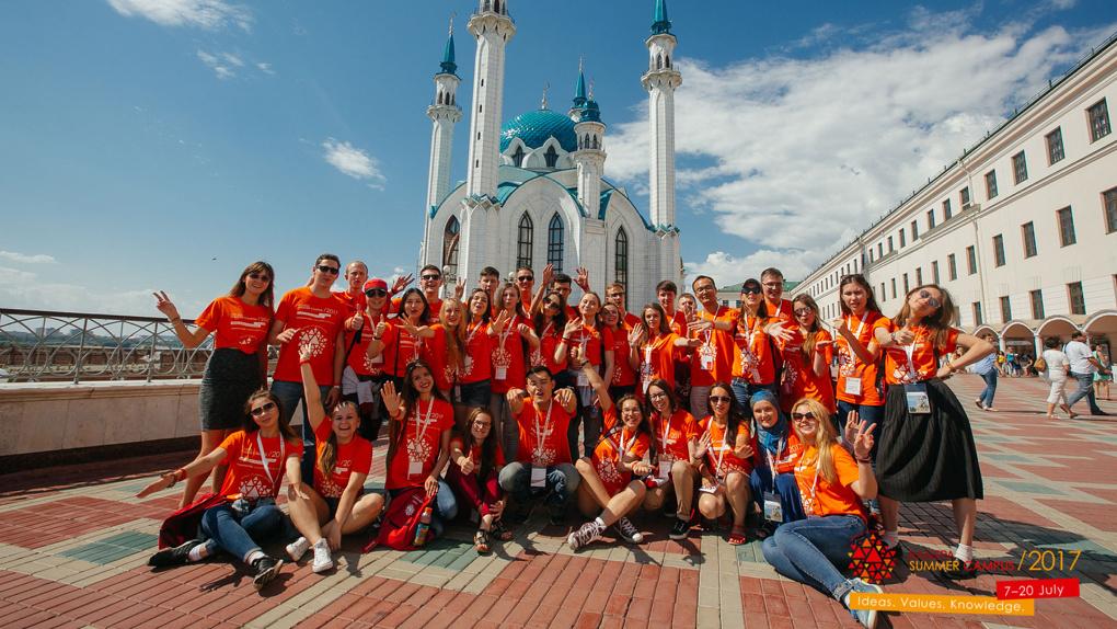 Студент Тамбовского филиала РАНХиГС примет участие в международном форуме