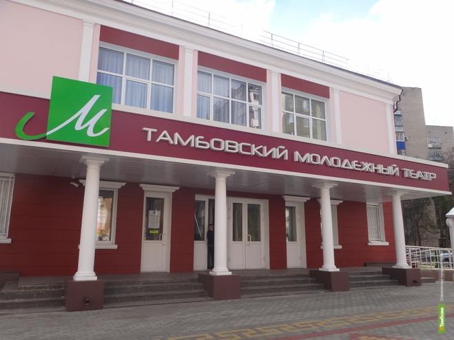 Зданию тамбовской «Молодёжки» снова требуется ремонт