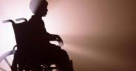 Предоставление дополнительных оплачиваемых выходных дней одному из родителей для ухода за детьми-инвалидами