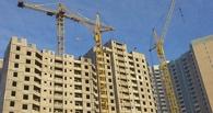Из городской казны выделят 345 миллионов на строительство