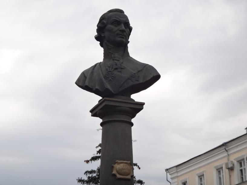 Тамбовчане почтили память Гавриила Державина