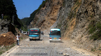 Число жертв землетрясения в Китае возросло до 80 человек