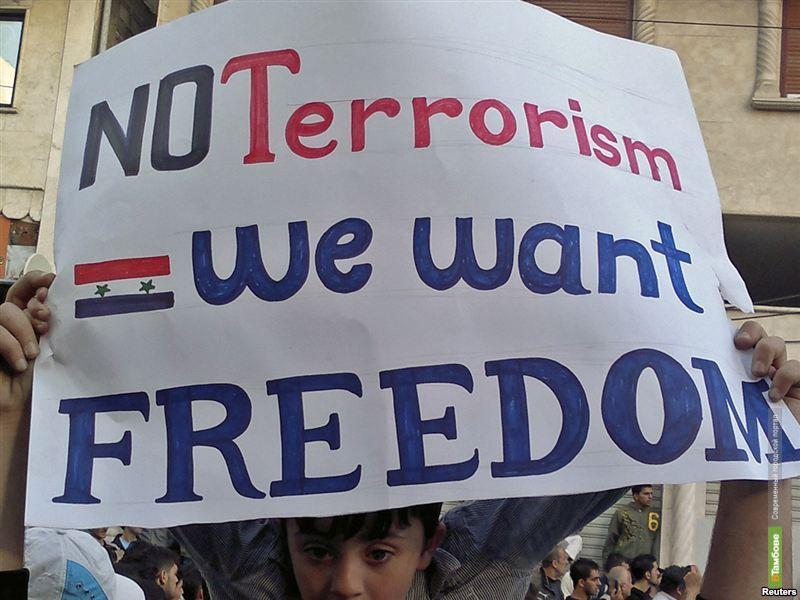 При протестах в Сирии погибли более 130 человек
