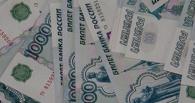 Двое подростков ограбили пенсионерку на сумму около 85 тысяч рублей