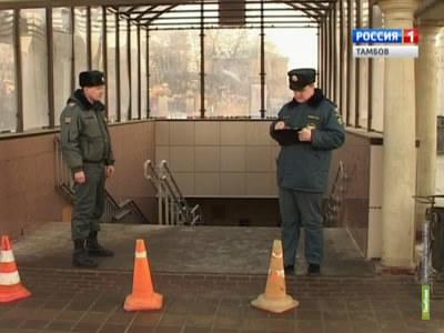 Тамбовские саперы искали бомбу в подземном переходе