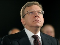 Алексей Кудрин: Россия находится в кризисе