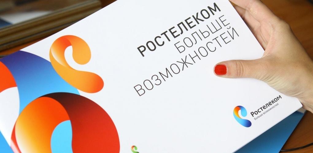 «РТ Лабс» обеспечит Российскому союзу автостраховщиков доступ к дополнительным сведениям СМЭВ